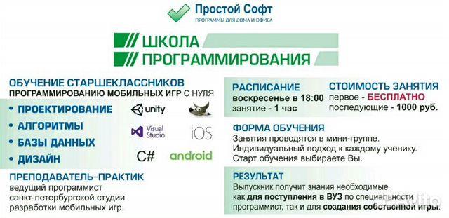 Программиста спб час в стоимость в кв стоимость в в москве час электроэнергии