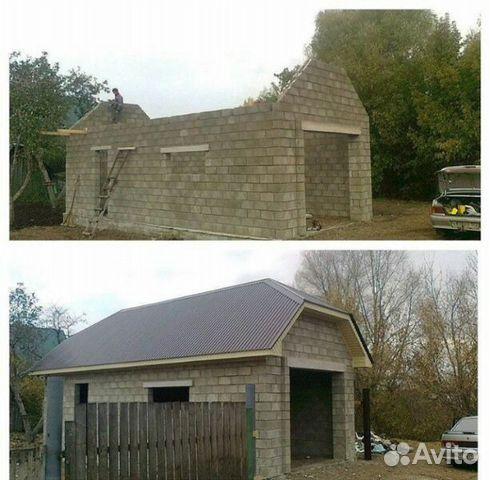 Услуги по монтажу крыши объявления в г.бузулуке как внести изменения в поданное объявление недвижимости