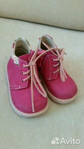 Детские ботиночки ортопедические 9ef91bcd41b35