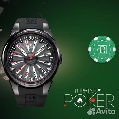 Часы Perrelet Turbine Poker A4018/2