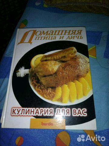 Глянцевые книги кулинарии и выпечки 89106371163 купить 1