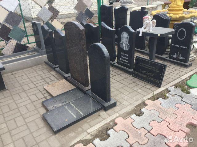 Памятники из мрамора и гранита вологда памятники орел цены двойные
