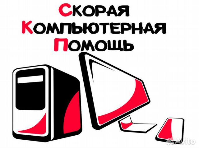 петербург покупка ипродажа готового бизнеса