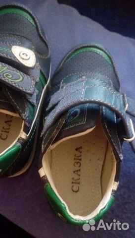 Новые кожаные кроссовки— фотография №1