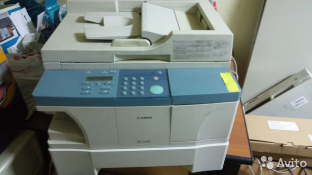 CANON IR 1530 DRIVER FOR WINDOWS 7