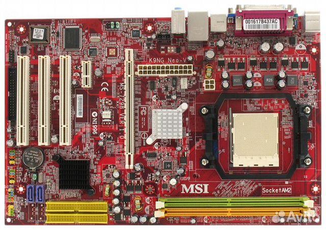 MSI K9NG Neo-V XP