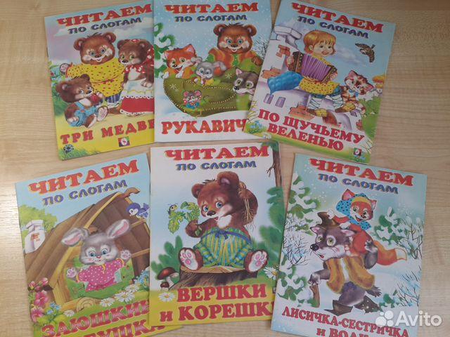 Продам детские книги 89227389262 купить 1