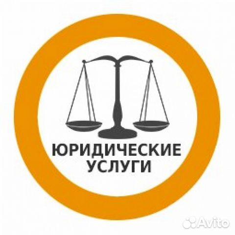 юридические консультации адыгеи