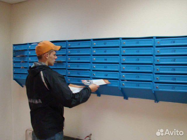 Раздача газет по почтовым ящикам в области