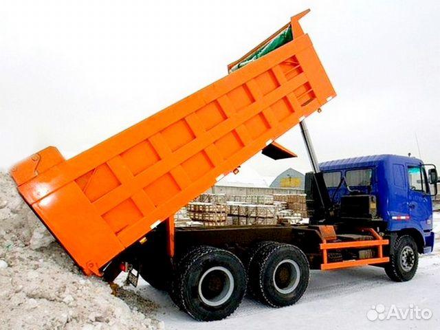 Доска бесплатных объявлений вывоз мусора москва винница доска объявлений строитель