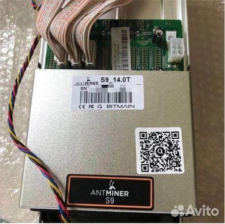 Купить майнер в китае с завода купить видеокарту 512 nvidea geforce 8600gt