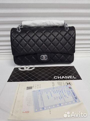 Сумка Chanel 2.55 Flap Кожа с номером Шанель Клатч   Festima.Ru ... e879fa4ec22