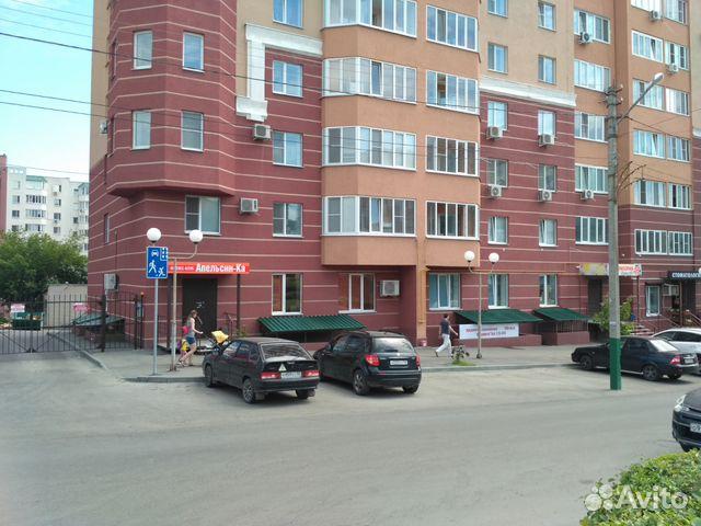 Коммерческая недвижимость в г пенза аренда офиса кутузовский проспект дом 36