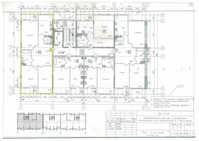 3-к квартира, 93 м², 4/8 эт. 84012521099 купить 2
