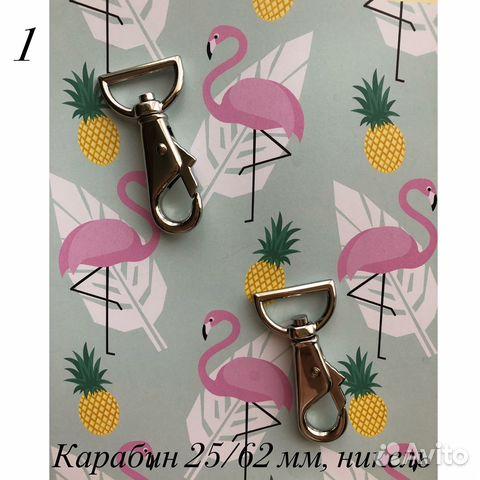 фурнитура для сумок вязания и рукоделия купить в санкт петербурге