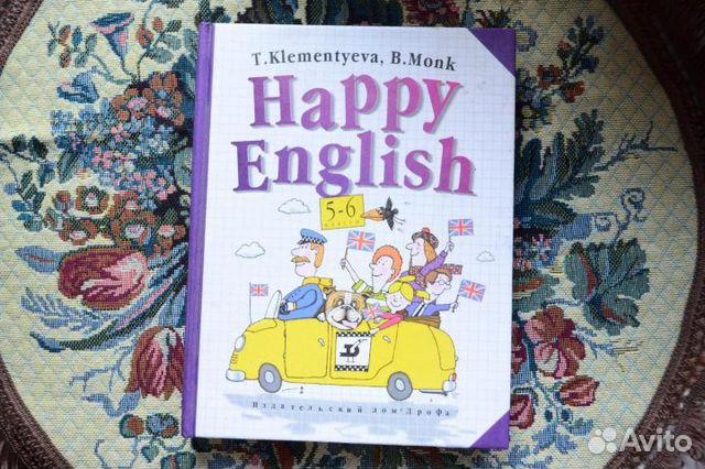 КЛЕМЕНТЬЕВА МОНК HAPPY ENGLISH 5 6 КЛАСС СКАЧАТЬ БЕСПЛАТНО