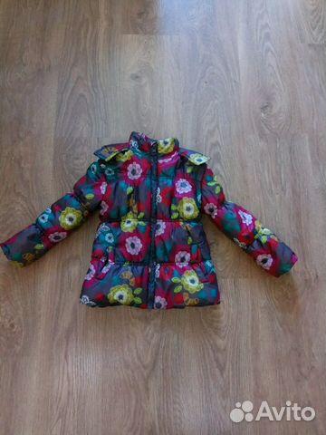 Куртка и штаны осень комплектом 89040426266 купить 1