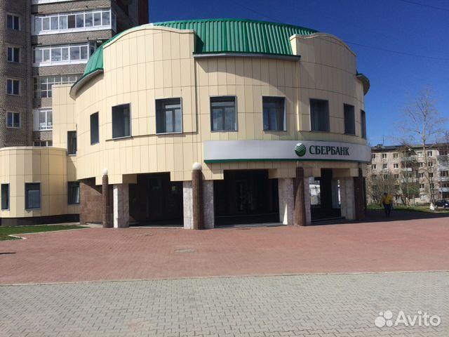 авито ставрополь коммерческая недвижимость купит