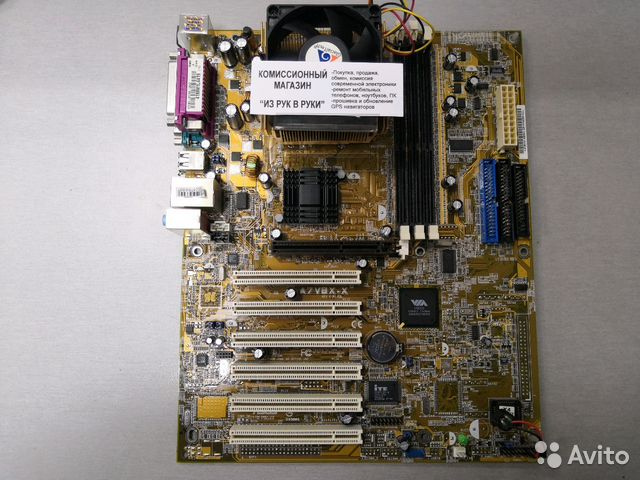 ASUS A7V8X DRIVERS UPDATE