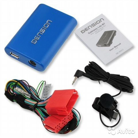 Dension Gateway Blue Bluetooth GBL3AU2 USB iPhone