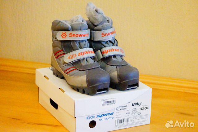 Лыжные Ботинки spine купить в Свердловской области на Avito ... b6bc6e96a2c
