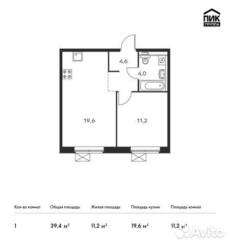 1-к квартира, 39.4 м², 2/25 эт.
