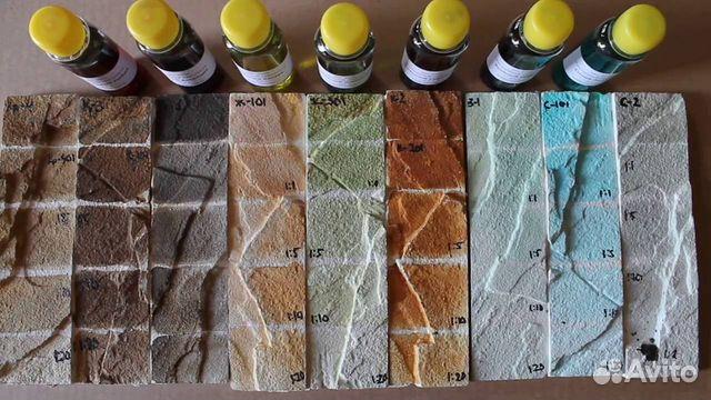 Купить кислотный краситель для бетона в воронеже уход за бетоном