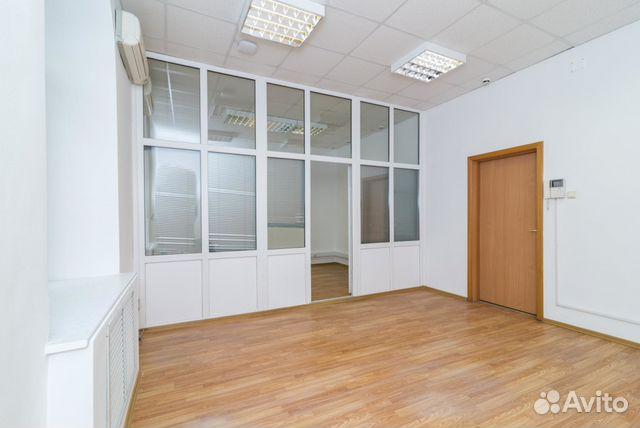 Снять помещение в москве авито цена коммерческой недвижимости красноярск