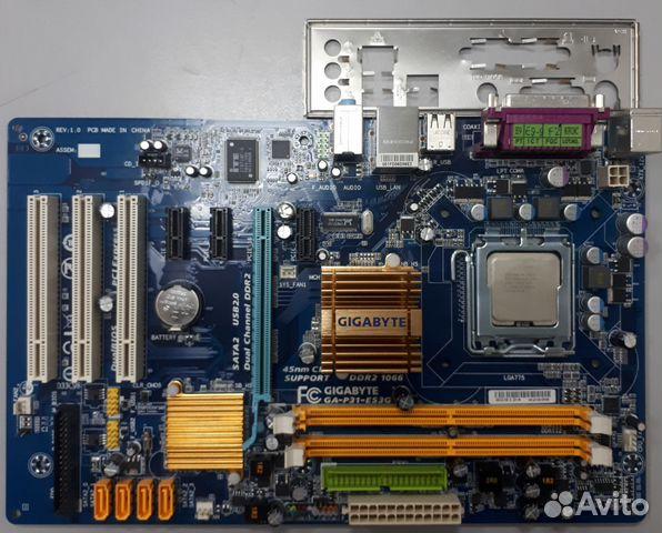 SEANIX A8N-VM DRIVER PC