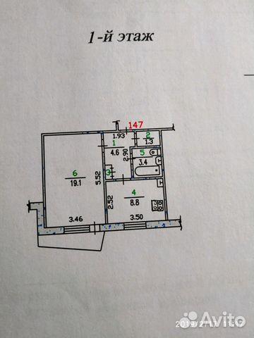Продается однокомнатная квартира за 1 400 000 рублей. Орёл, улица Машкарина, 10.
