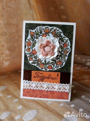 открытки в зеленограде сухарики