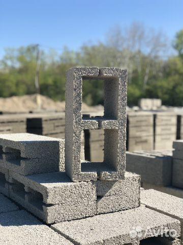 Бетон джубга купить бетон юсб