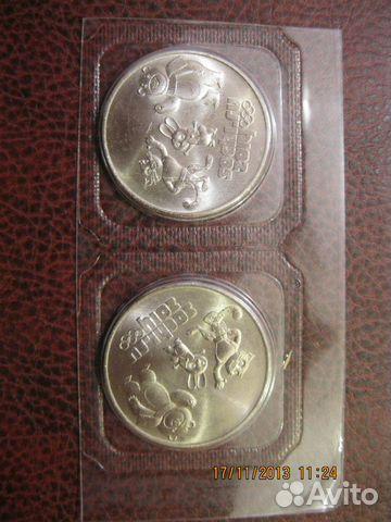Монеты 25 рублей Сочи 2012 год и 2013 год  89039502622 купить 2