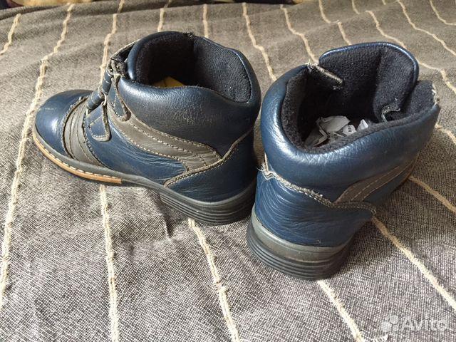 Ботинки демисезон 29 размер 89234749560 купить 2