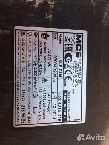 Gas -, värme-gun Master 89039606223 köp 3