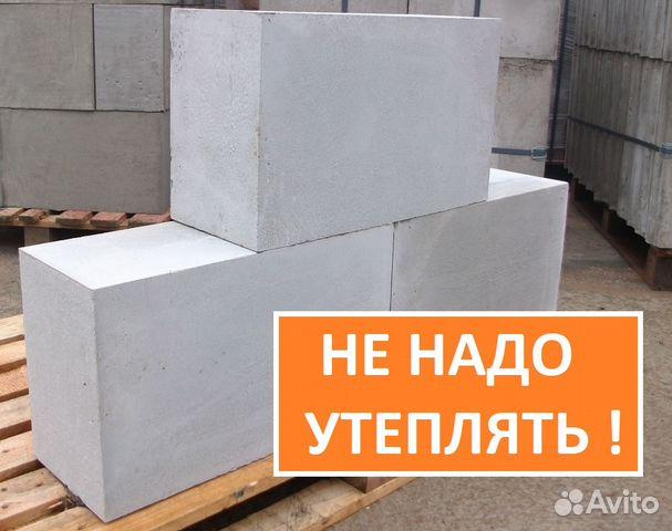 Бетон в котельниково купить вибраторы глубинные для бетона купить в новосибирске