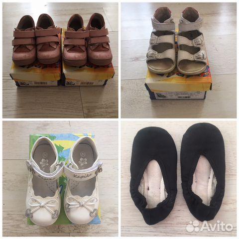 купить кроссовки на авито оренбург