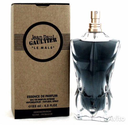 Gaultier 1 Jean Male Essence De Men Paul Parfum Le hxtsrdCoQB