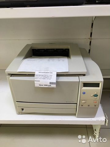 HP LASERJET 2300L PRINTER DRIVER FREE