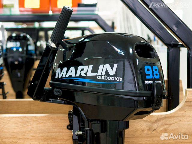 Marlin mp 9.8 amhs