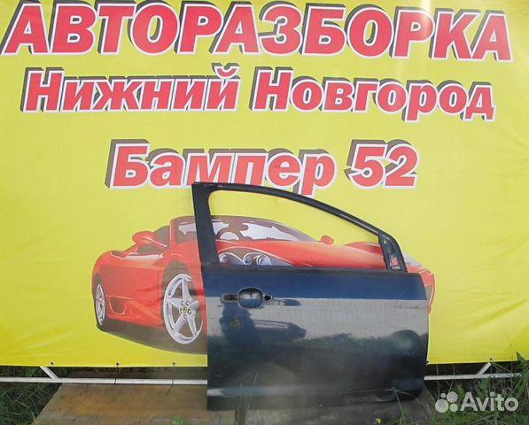 89524408730  Ford Focus II 2008-2011 Дверь передняя правая темн