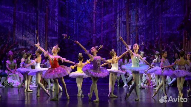 89220004530 Школа балета, три года работы