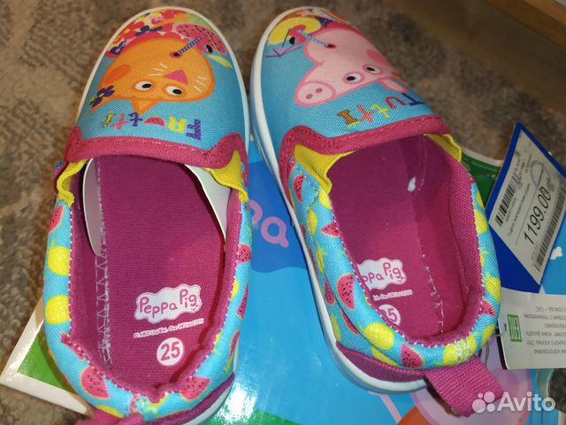 Обувь р. 25  89119514775 купить 2