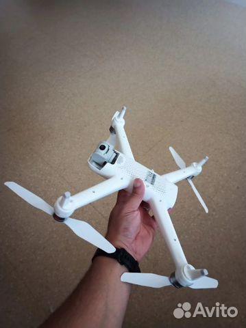 Quadcopter fimi A3
