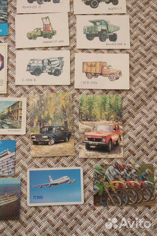 Календари СССР транспорт  89128031905 купить 3