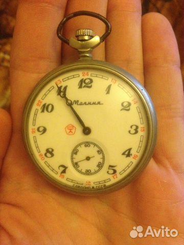 На продам часы авито карманные программиста средняя 1с стоимость часа