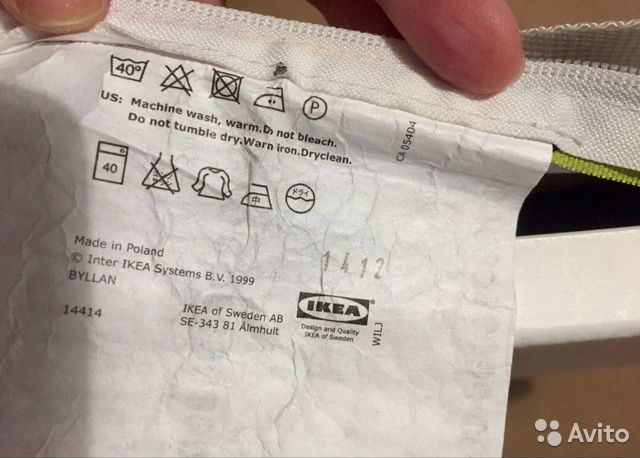 IKEA подставка для ноутбука byllan  89967246412 купить 7
