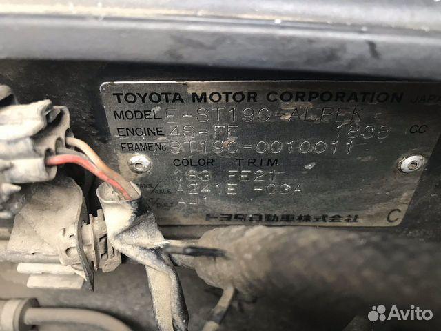 АКПП Тойота А241Е-03А  купить 1
