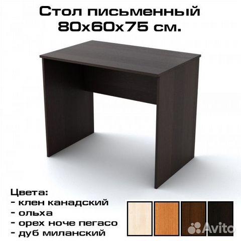 Рабочий стол краснодар