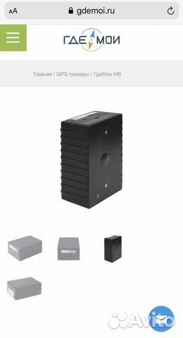 Трекер на магнитах,с действующей сим-картой 89184621166 купить 2